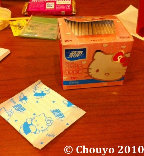 Blogueuse Serviettes Hello Kitty