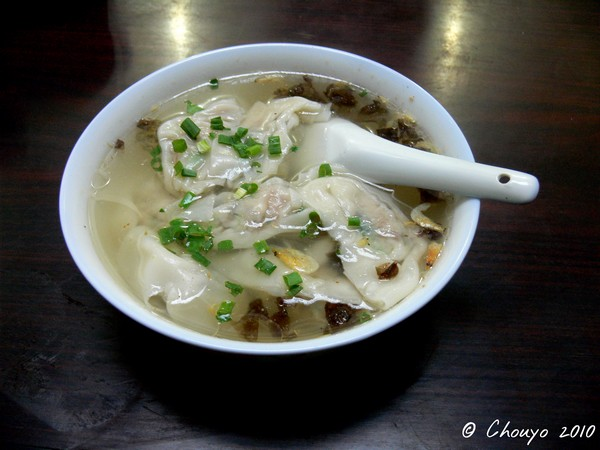 Chine Soupe raviolis Tunxi