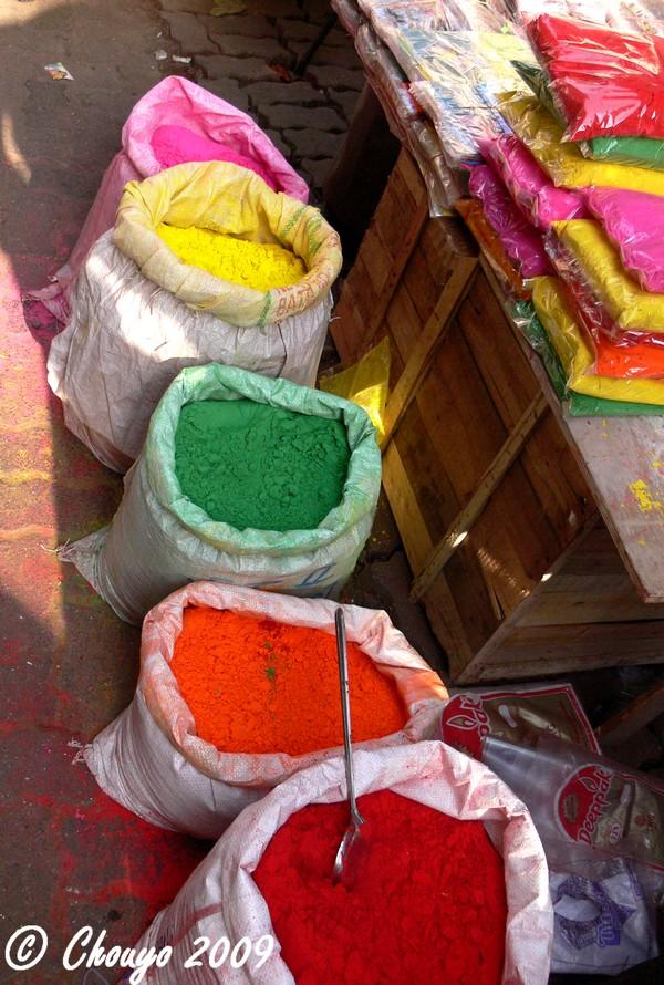 Bombay Poudres Holi