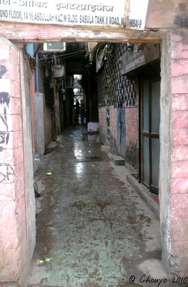 Bombay Umerkhadi ruelle