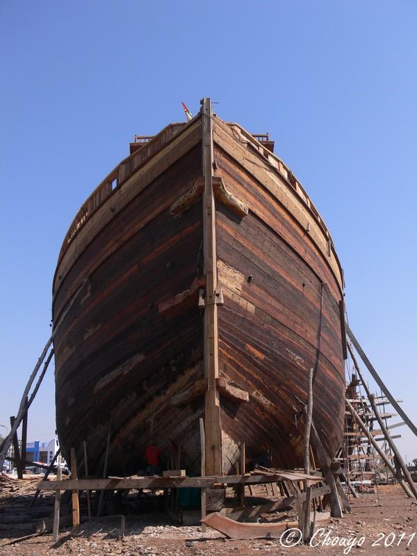 Mandvi bateau