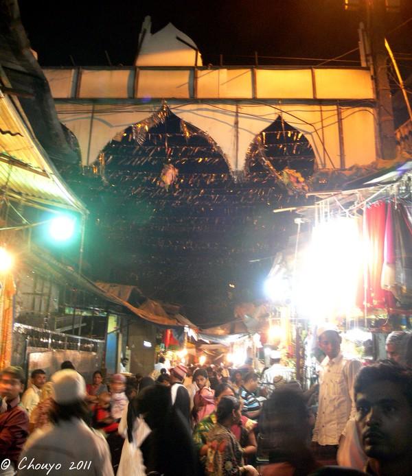 Mumbai Mira Datar Dargah entrée