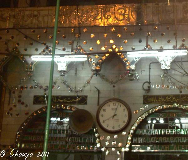Mumbai Mira Datar Dargah