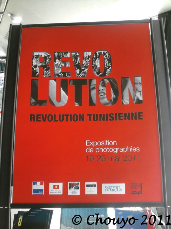 Révolution tunisienne expo IMA