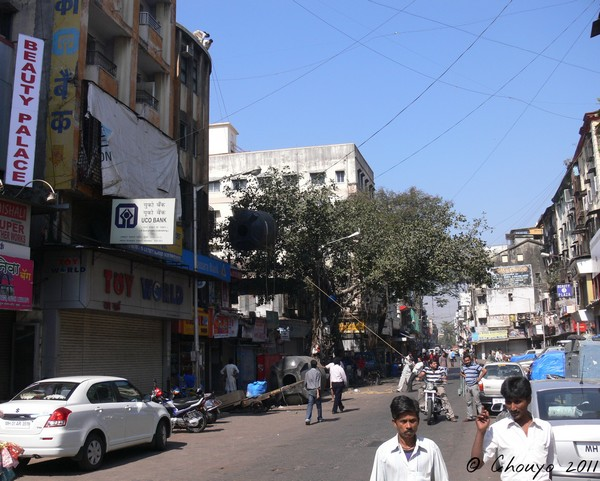 Bombay Risques 2