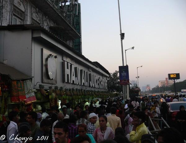 Mumbai Haji Ali Juice Center Crowd