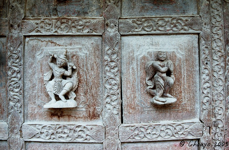 Birmanie Mandalay 2