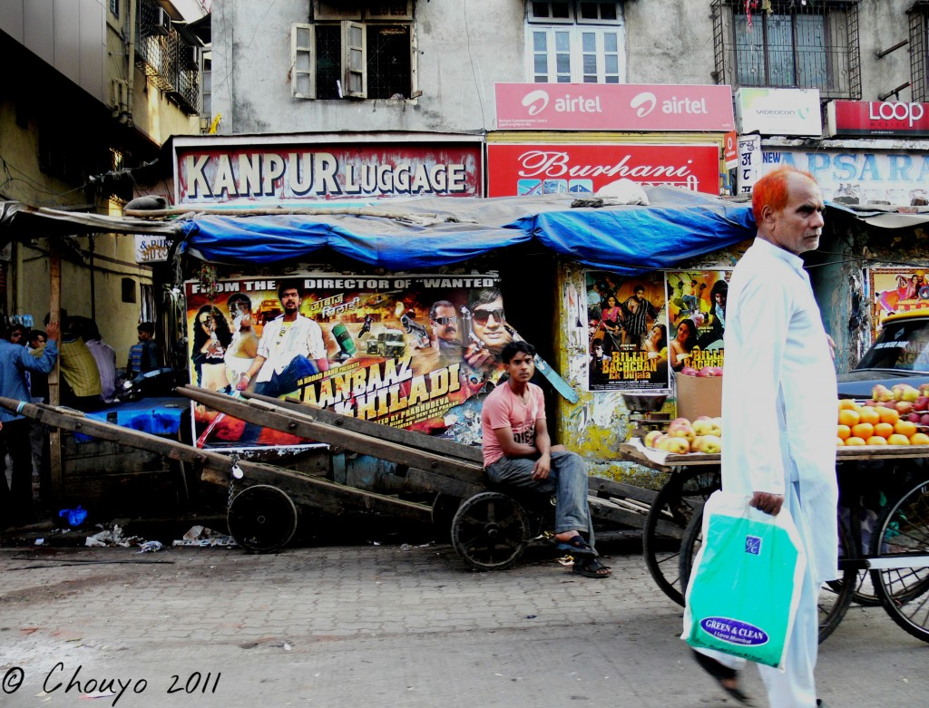 Heroes of Bombay