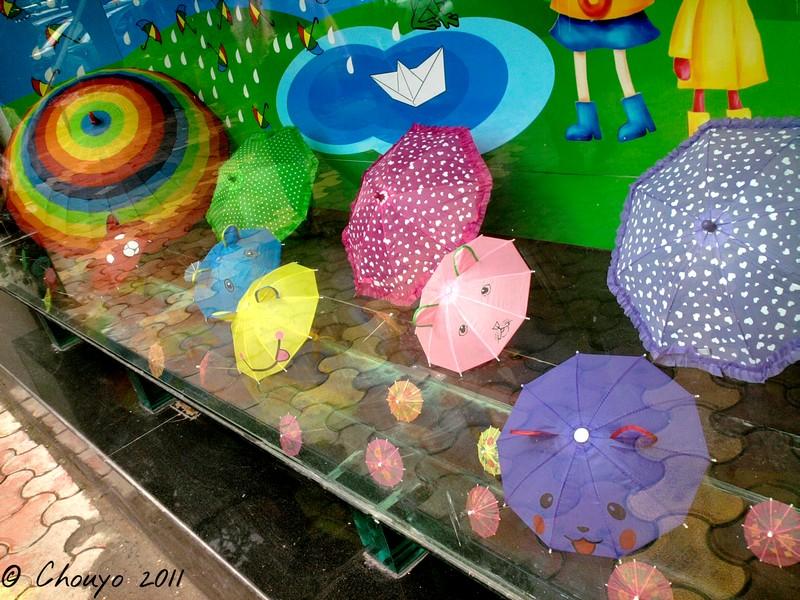 Premson's Umbrellas