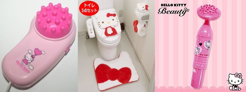 Hello Kitty salle de bain