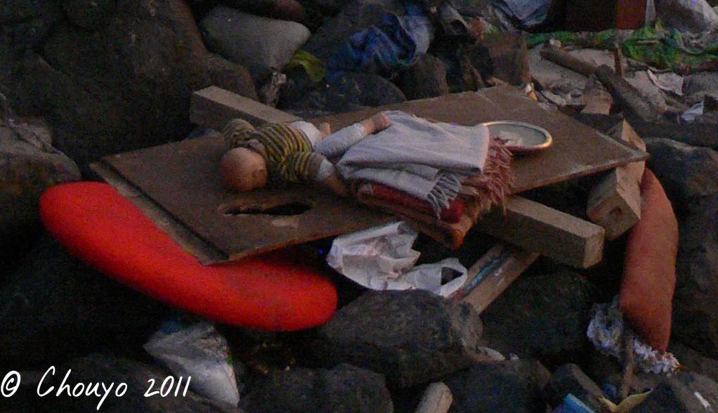 Chowpatty Beach 2