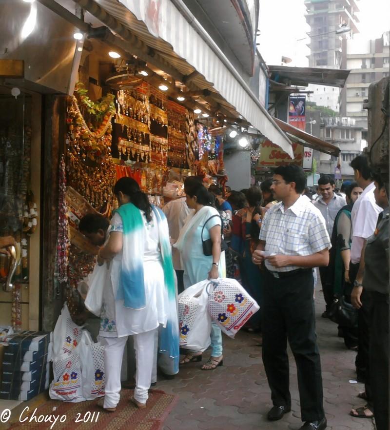 Diwali Achats