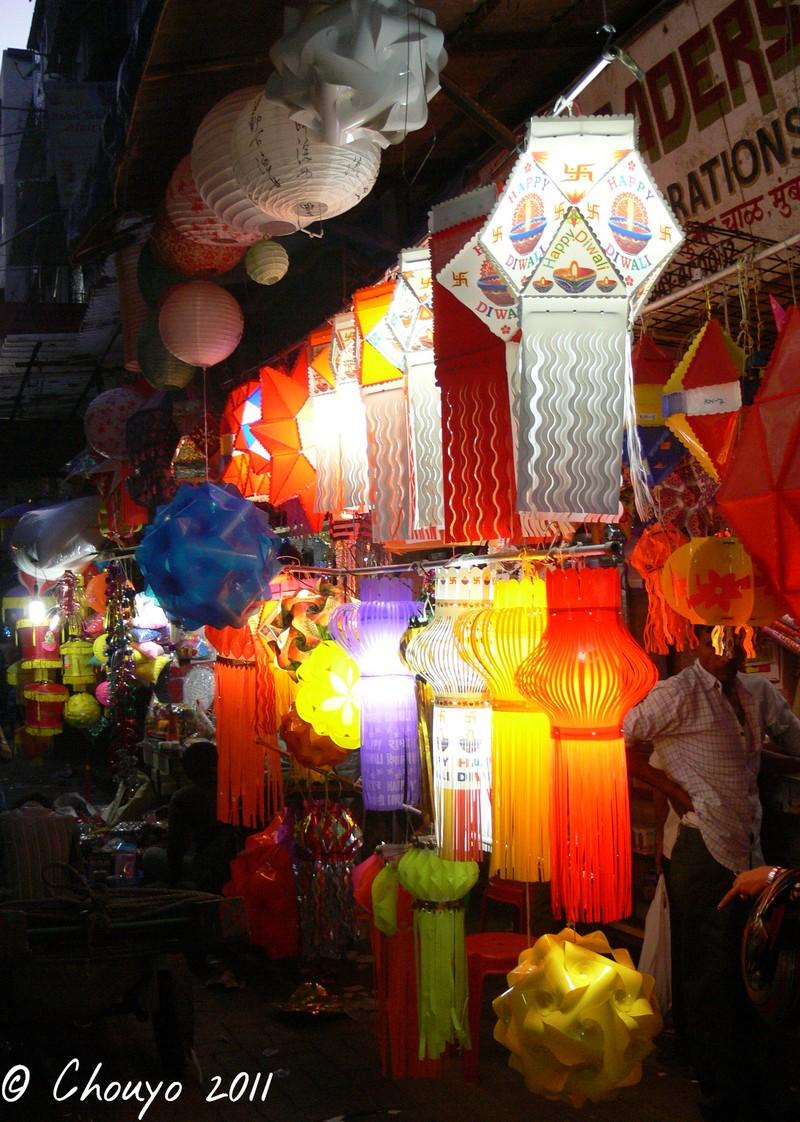 Diwali Lampes 2