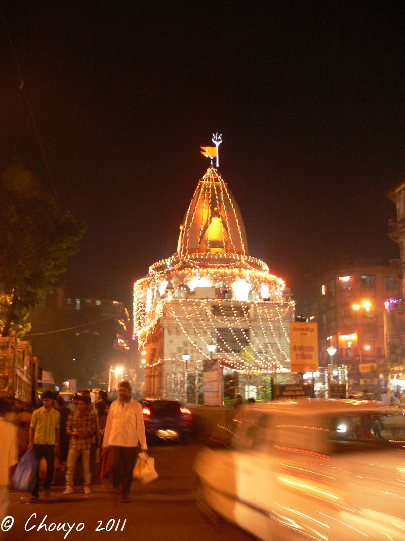 Diwali Temple
