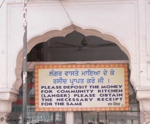 Amritsar Dons 2