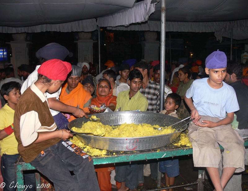 Amritsar Dons