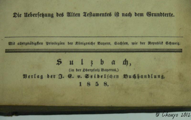 Bible 1858 3