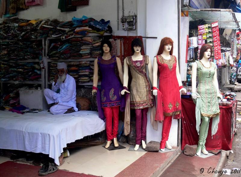Bhopal Les 4 filles du Dr blog