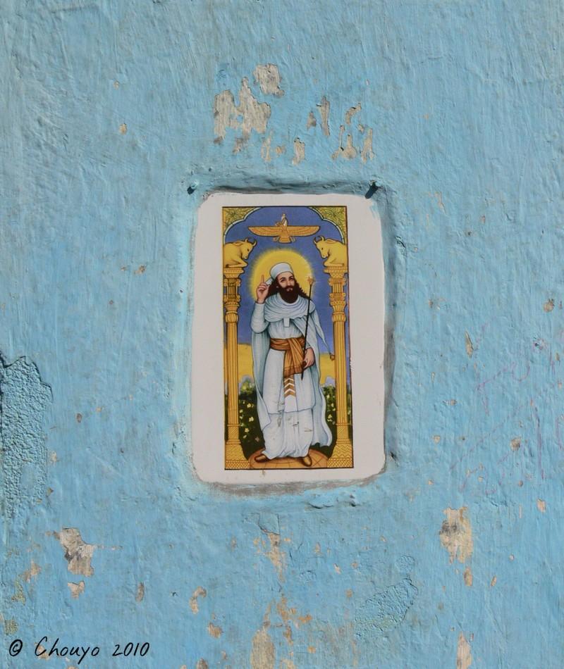 Bombay Mur 4 blog