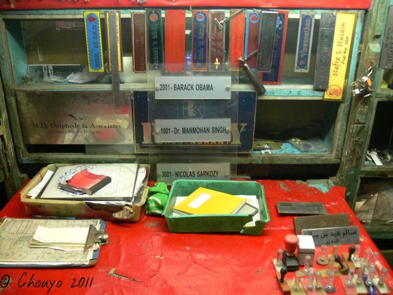 Bombay Plaques blog