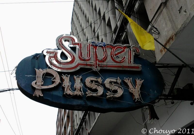 Thaïlande Porn et Pussy 6