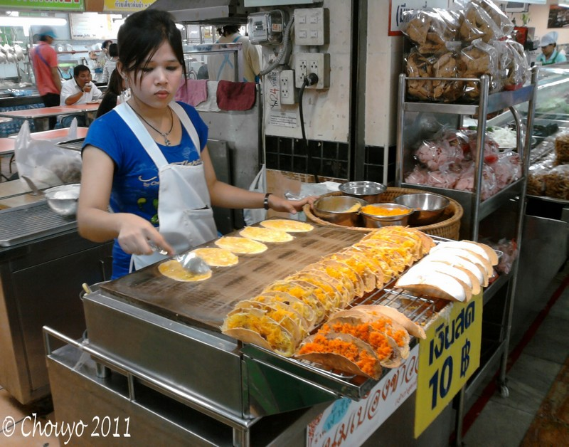 Thaïlande Shoppmiam