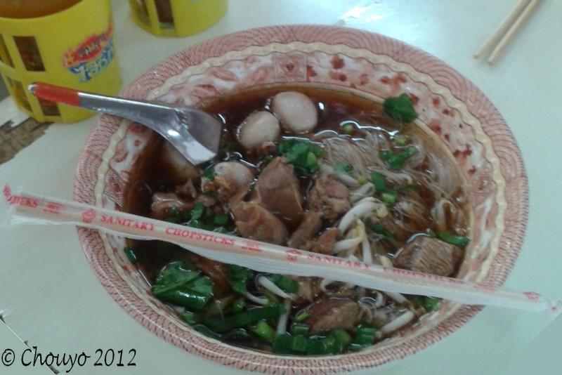 Thaïlande Soupe
