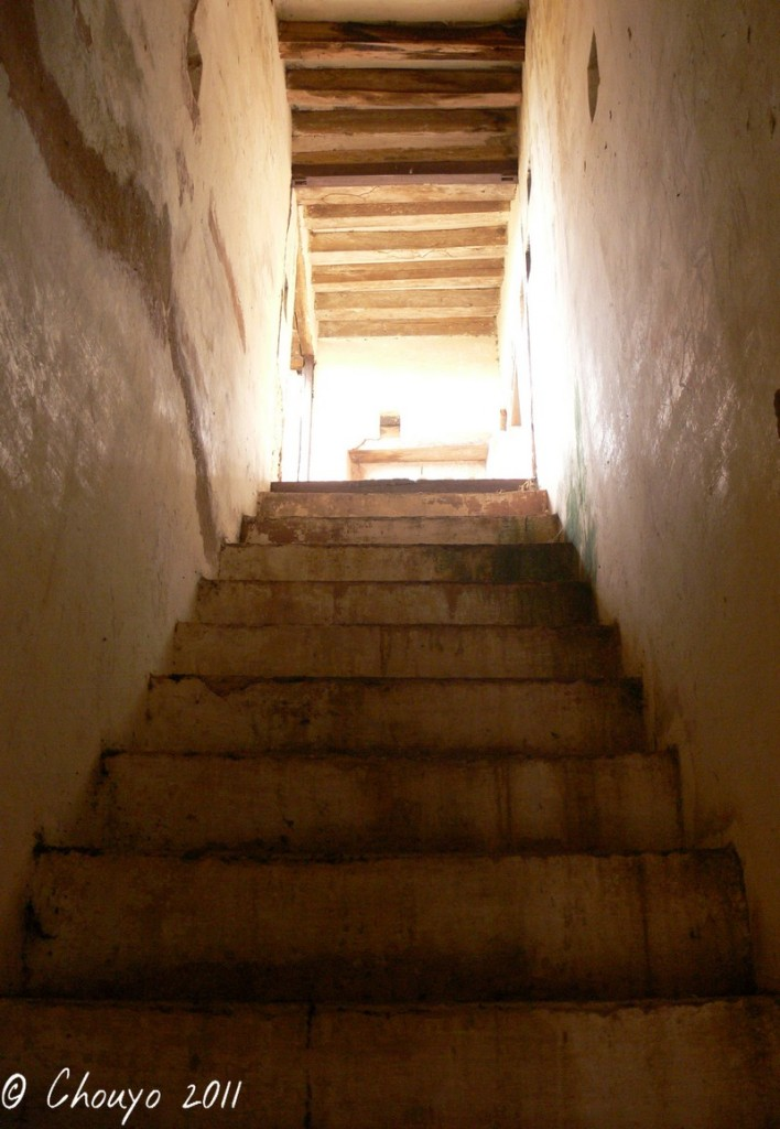 Islamnagar Escalier 2