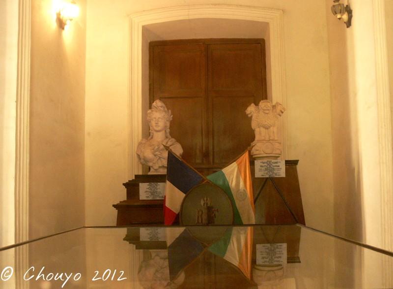 Chandannagar Musée