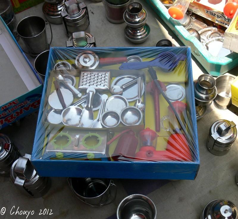 La petite sorci re aux epices chouyo 39 s world for Ustensile de cuisine pour enfants
