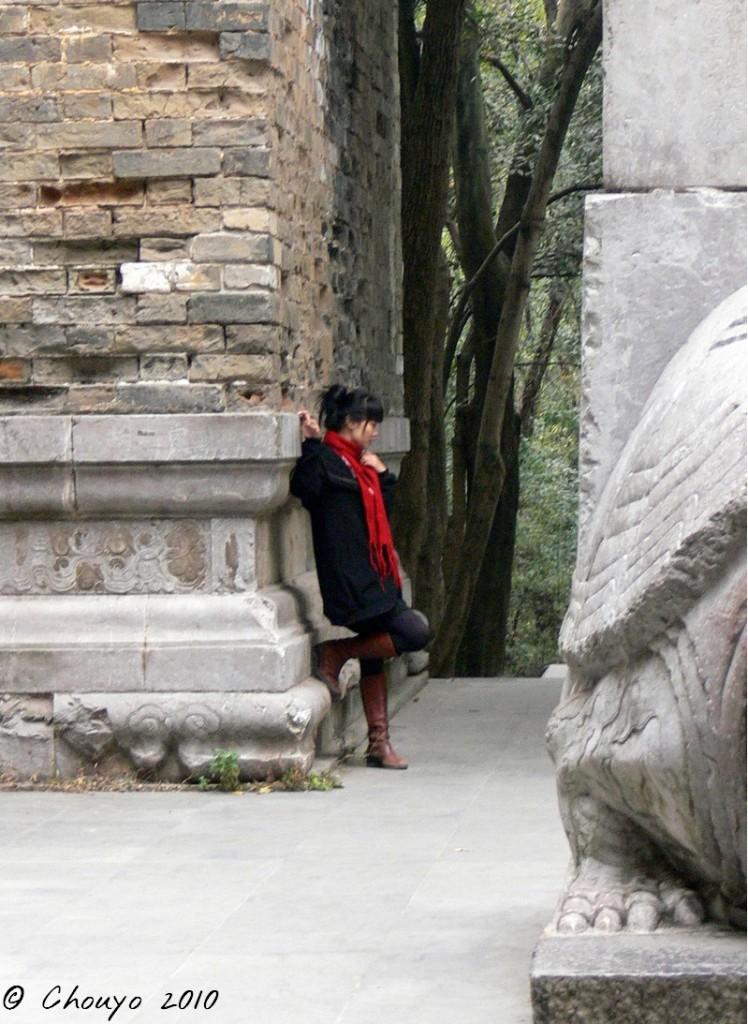 Nankin Jeune femme