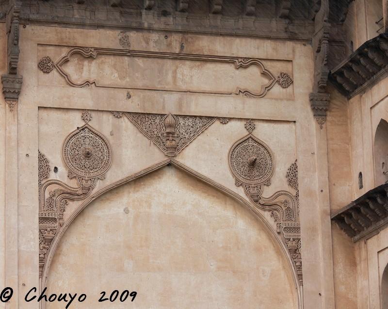 Bijapur 2