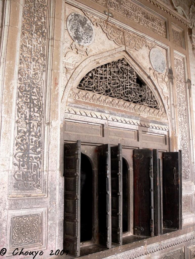 Bijapur 7