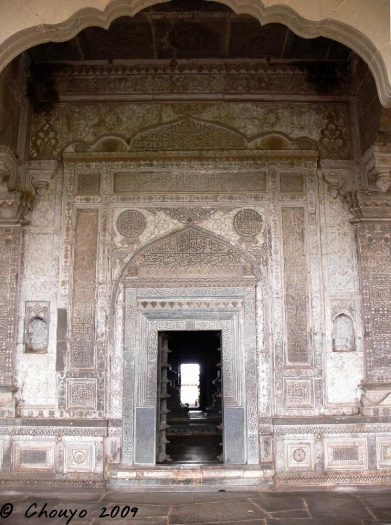 Bijapur 9