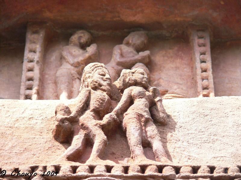 Inde Bhubaneshwar