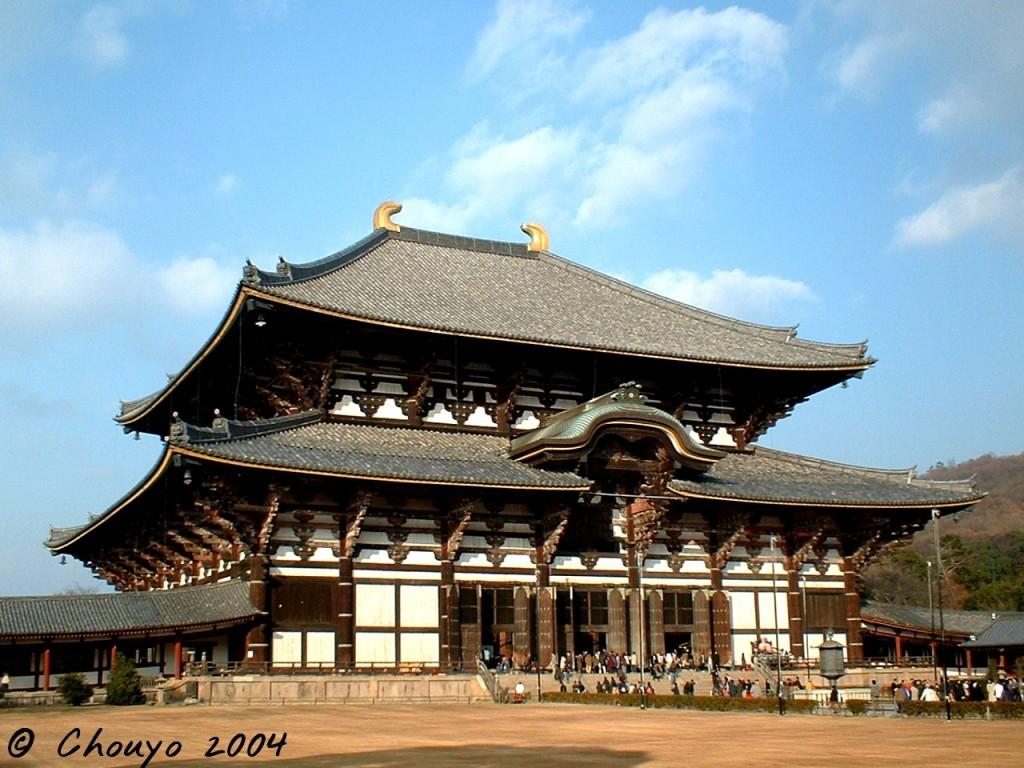 Japon Nara Todaiji