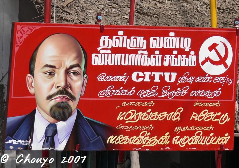 Kerala Affiche CPI