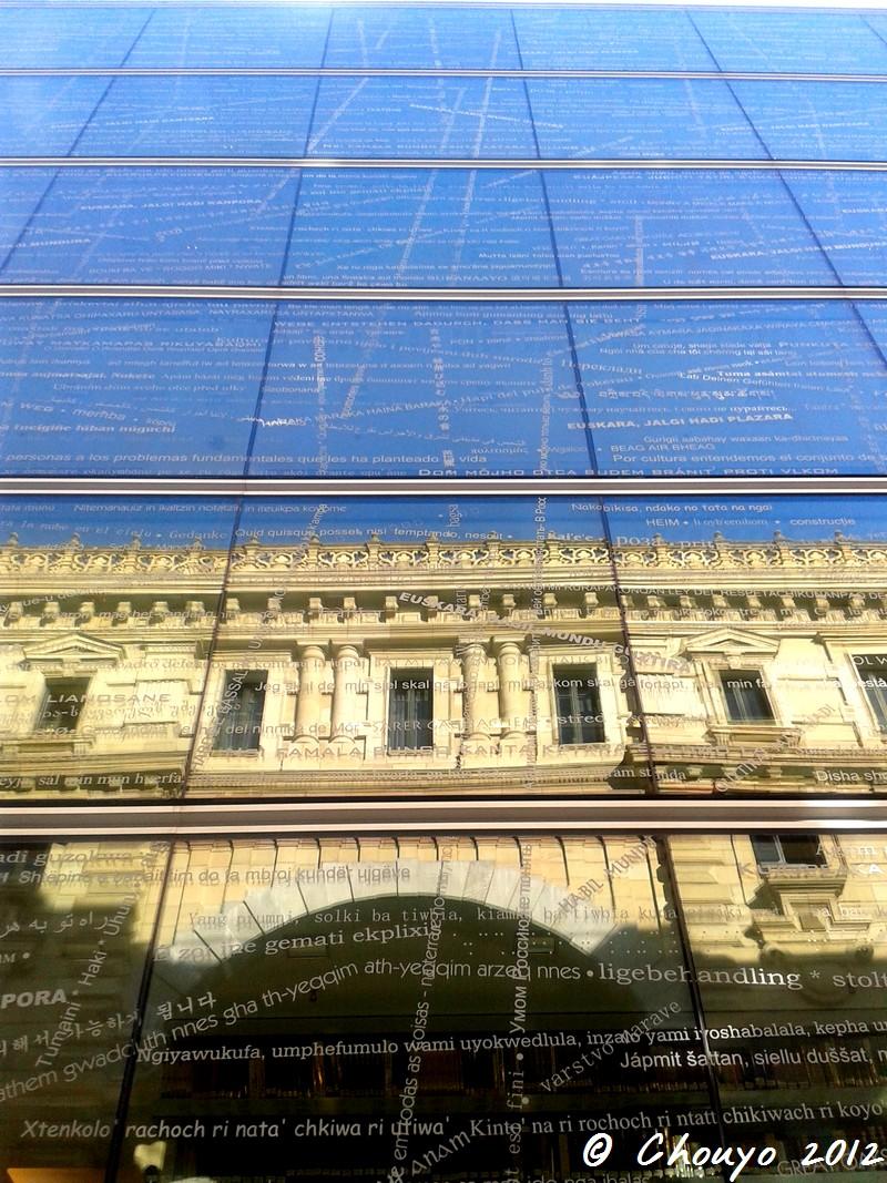 Bilbao Bibliothèque 2