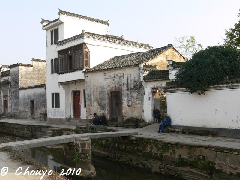 Chine Huizhou Pause 3
