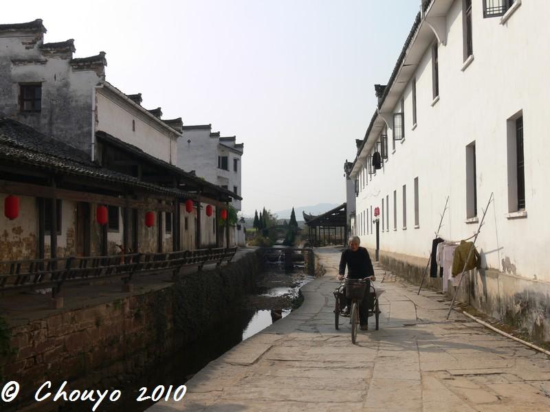 Chine Huizhou Pause 4