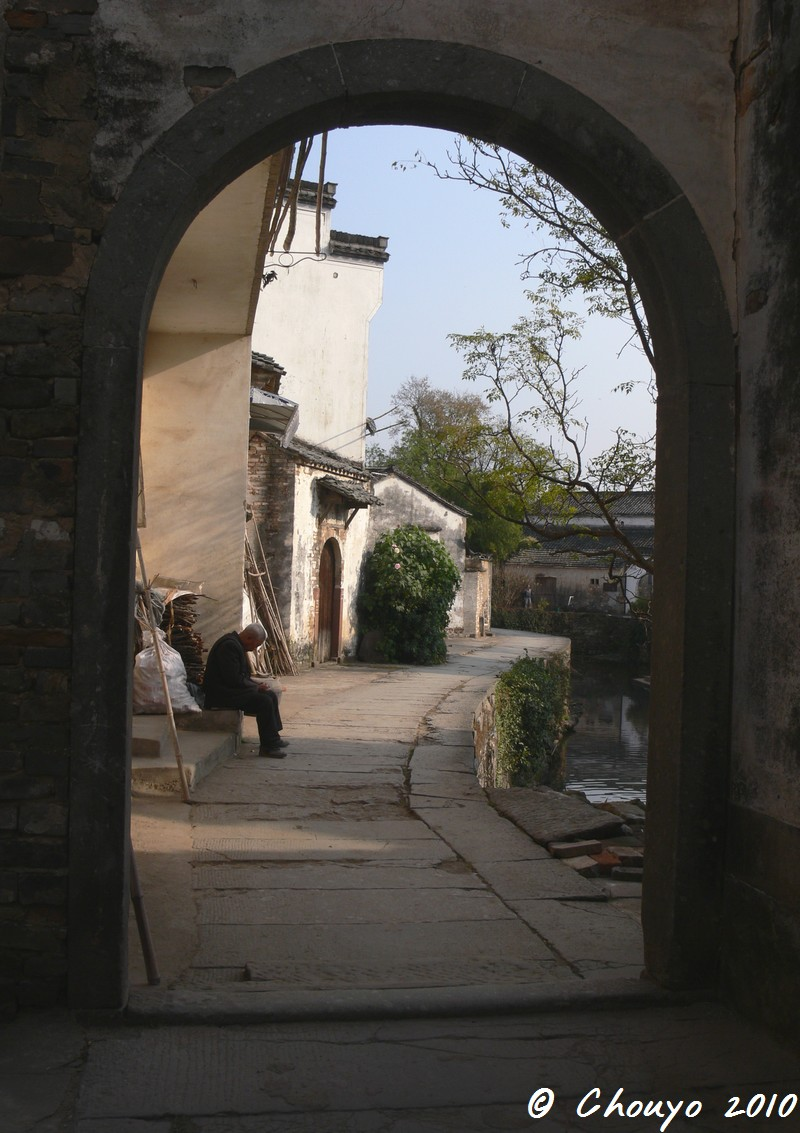 Chine Huizhou Pause 5