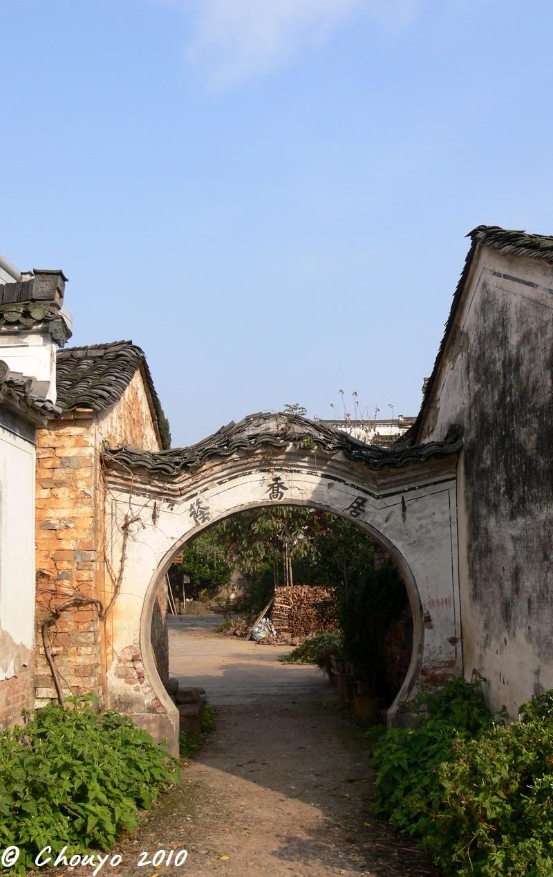 Chine Huizhou Pause 6