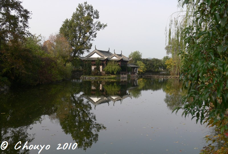 Chine Huizhou Pause 8