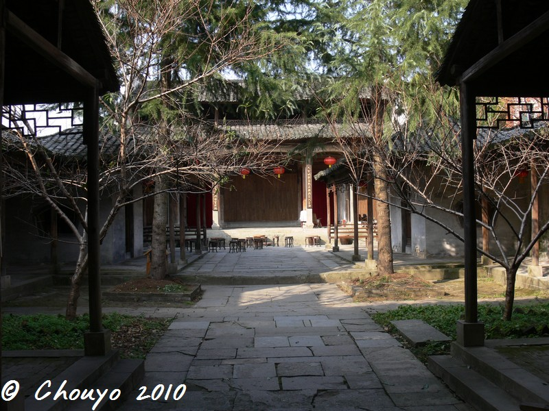 Chine Huizhou Pause 9