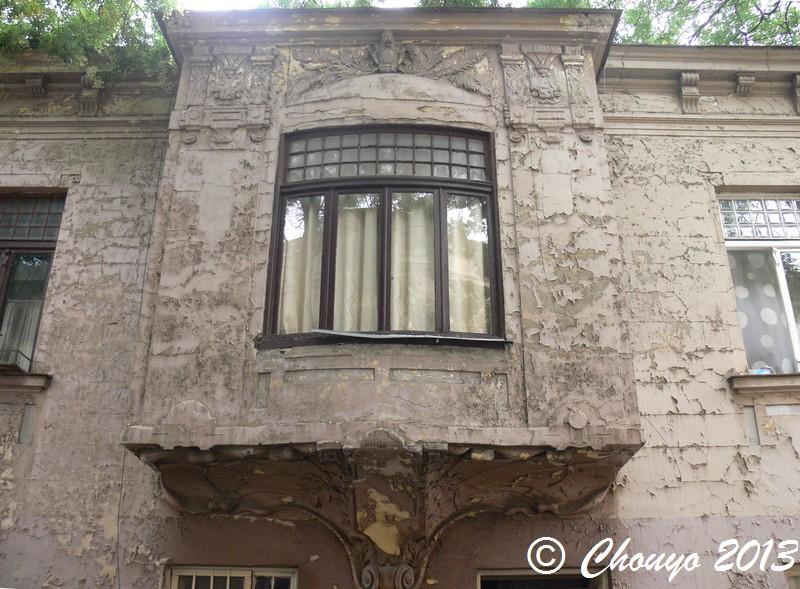 Tbilissi Balcon 2