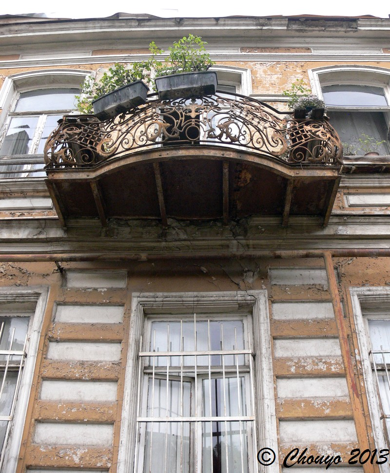Tbilissi Balcon