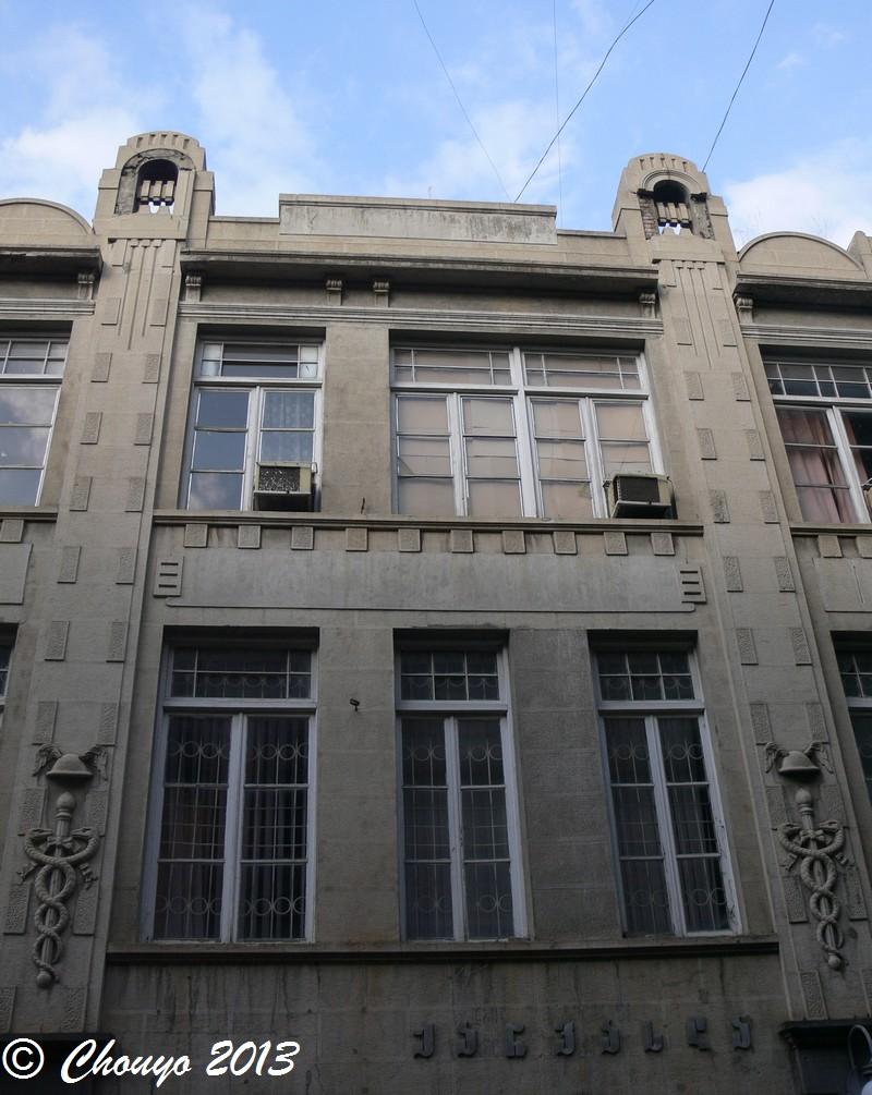 Tbilissi Immeuble Art Déco