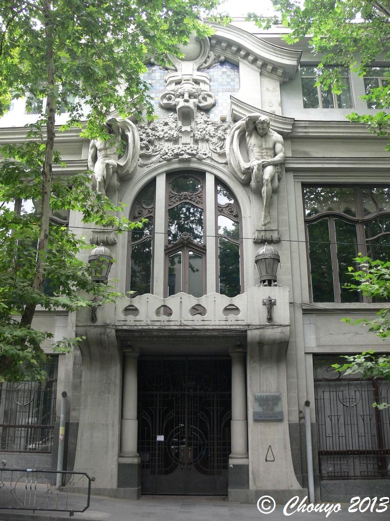 Tbilissi Immeuble Art Nouveau
