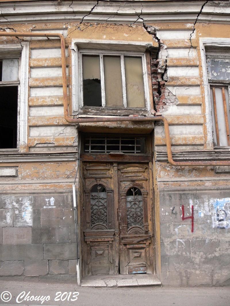 Tbilissi Maison 4