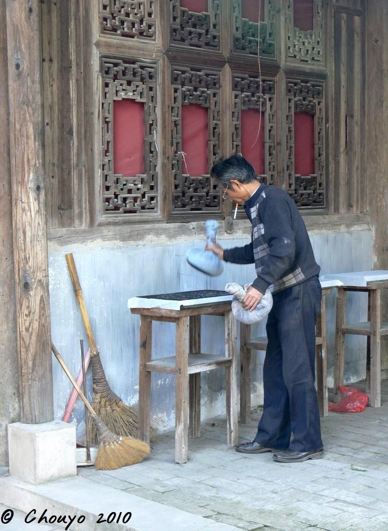 Chine Huizhou